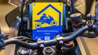 Aktionslogo Motorradfreundliche Hotels