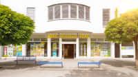ADAC Geschäftsstelle und Reisebüro Waiblingen