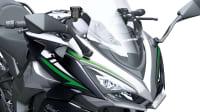 Kawasaki Ninja 1000 SX Lenker