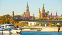 Zarjadje Brücke in Moskau
