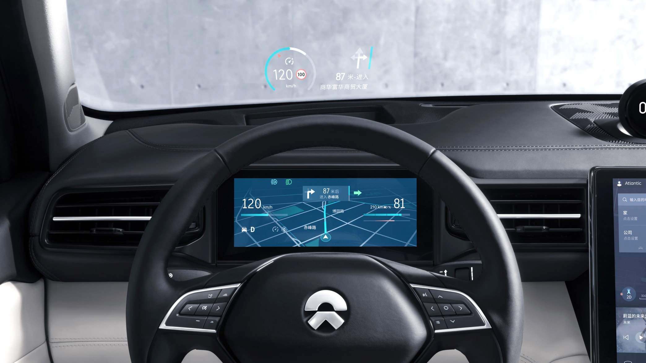 Head Up Display des Nio ES 8